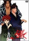 PEACE MAKER 鐡-八- [DVD] 小林由美子 斎賀みつき 中田譲治 ジェネオン エンタテインメント