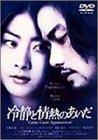 ���ŤȾ�Ǯ�Τ����� Blu [DVD]