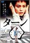 ������ ������ [DVD]