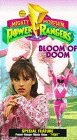 Mighty Morphin: Bloom of Doom [VHS]