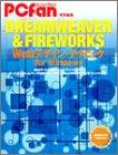 Dreamweaver & Fireworks Webデザイン・テクニック―For Windows (MYCOMムック)