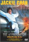 アクシデンタル・スパイ [DVD]