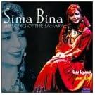 Avaye Sahra (Melodies of the Sahara)