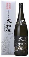 一ノ蔵 特別純米酒 大和伝(やまとでん)1800ml 【宮城県内限定酒】