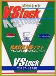 VStock Ver.1.0
