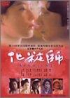 化粧師 [DVD]