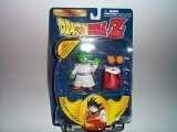 Dragonball Z American Dende Action Figure - Buy Dragonball Z American Dende Action Figure - Purchase Dragonball Z American Dende Action Figure (Irwin, Toys & Games,Categories,Toy Figures & Playsets)