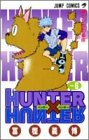HUNTER×HUNTER 6 (ジャンプ・コミックス)