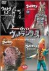 DVDウルトラシリーズ トライアル・エディション