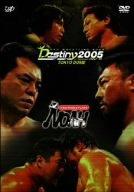 PRO-WRESTLING NOAH DESTINY2005 7.18東京ドーム大会 全試合収録版 [DVD]