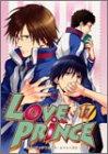 Love prince (17) (エーピーセレクション)