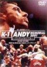 K-1 JAPAN GP 2001 決勝戦 8.19~ANDY MEMORIAL [DVD]