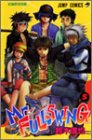 Mr.FULLSWING (5) (ジャンプ・コミックス)