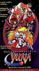 Galaxy Fraulein Yuna 1 [VHS] [Import]