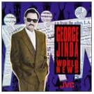 George Jinda & World News