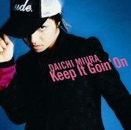 Keep It Goin'On(DVD付)