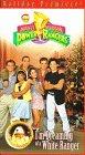 Mighty Morphin Power Rangers: Im Dreaming of a White Ranger [VHS]