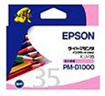 EPSON ICLM35 PM-D1000用インクカートリッジ ライトマゼンタ