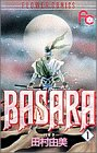 BASARA /  