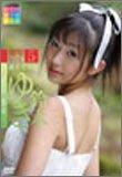 絶対美少女主義 激写Vol.5 絶世美少女 鈴木ゆき [DVD]