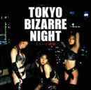 [] TOKYO BIZARRE NIGHT エリート調教