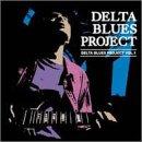 delta-blues-project-vol1