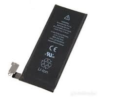 Ssimpex 1420mAh Battery (For iPhone 4G)