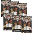 2009 Topps Attax Baseball Card Game - New Head-to-Head Action! Booster Pack Lot (6 Packs - 5 Cards per Pack)
