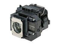 Epson ELP LP54 - Projector lamp - UHE - 200 Watt - 4000 hour(s) (standard mode) / 5000 hour(s) (economic mode) - RPLMNT LAMP PLS7 W7 EX31 EX31B EX51 EX51B EX71