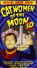 Cat Women of the Moon (3D) [VHS]
