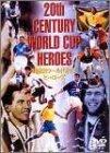 20世紀ワールドカップヒーローズ
