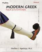 Modern Greek, Part 1: Workbook