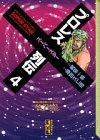 プロレススーパースター列伝 (4) (講談社漫画文庫)
