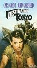 Destination Tokyo [VHS]