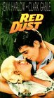 Red Dust [VHS]