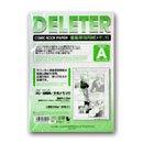 DELETER(デリーター) コミック原稿用紙 メモリ付Aタイプ110kg B4 プロ投稿サイズ [おもちゃ&ホビー]