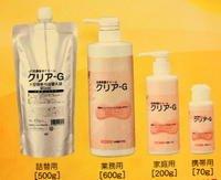 正規品 皮膚保護クリーム クリアG 業務用詰め替え用 500gタイプ