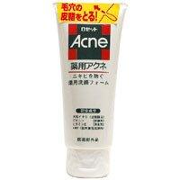ロゼット ロゼット 薬用アクネ 洗顔フォーム 130g