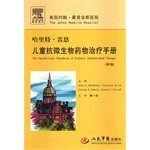 img - for Harriet Lane Children antimicrobial therapy Manual (2nd Edition)(Chinese Edition) book / textbook / text book