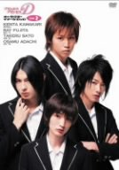 プリンセス・プリンセスD キャラクター・イメージDVD Vol.1