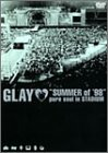"""SUMMER of '98"" pure soul in STADIUM [DVD]"