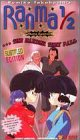 Ranma 1/2 - Outta Control, Vol. 2: The Harder They Fall [VHS]