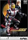 仮面ライダー555 VOL.1 [DVD]