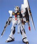 MG 1/100 νGUNDAM (ニューガンダム) RX-93