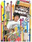Stand UP!!(5) [DVD]