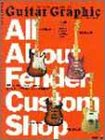Guitar Graphic vol.8 (リットーミュージック・ムック 79号)