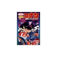���T��R�i��~�V���ւ̃J�E���g�_�E��~ [DVD]