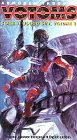 At Votoms: Uoodo 3 [VHS] [Import]
