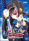 echange, troc Jubei Chan Ninja Girl 1: Secret of the Lovely Eye [Import USA Zone 1]