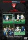 トヨタカップ 第24回大会 ACミランVSボカ・ジュニアーズ [DVD]